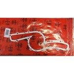 W/PUMP GASKET [GENUINE]